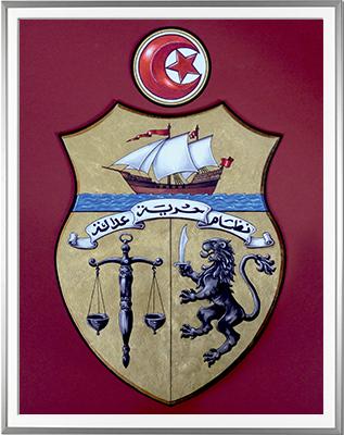 Armoiries TUNISIE Création originale - Huile sur papier et feuille d'or - (c)HERALDIKER